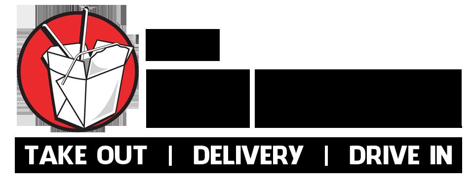 Logo - The Rice Box